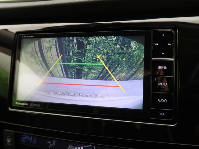 20X ハイブリッド エマージェンシーブレーキP 4WD SDナビ フルセグTV バックカメラ ETC カプロンシート シートヒーター 禁煙車(4枚目)