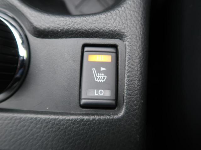 20X ハイブリッド エマージェンシーブレーキP 4WD SDナビ フルセグTV バックカメラ ETC カプロンシート シートヒーター 禁煙車(6枚目)