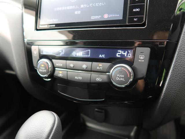 20X ハイブリッド エマージェンシーブレーキP 4WD SDナビ フルセグTV バックカメラ ETC カプロンシート シートヒーター 禁煙車(8枚目)