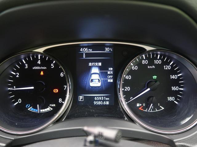 20X ハイブリッド エマージェンシーブレーキP 4WD SDナビ フルセグTV バックカメラ ETC カプロンシート シートヒーター 禁煙車(27枚目)
