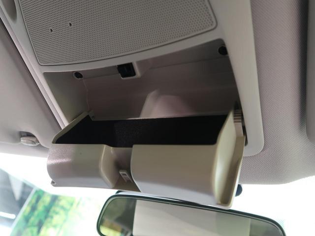 20X ハイブリッド エマージェンシーブレーキP 4WD SDナビ フルセグTV バックカメラ ETC カプロンシート シートヒーター 禁煙車(28枚目)