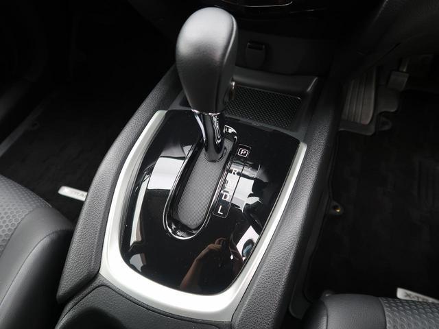 20X ハイブリッド エマージェンシーブレーキP 4WD SDナビ フルセグTV バックカメラ ETC カプロンシート シートヒーター 禁煙車(30枚目)