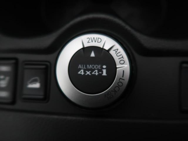 20X ハイブリッド エマージェンシーブレーキP 4WD SDナビ フルセグTV バックカメラ ETC カプロンシート シートヒーター 禁煙車(32枚目)