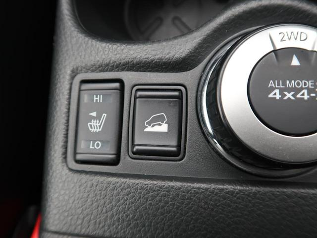 20X ハイブリッド エマージェンシーブレーキP 4WD SDナビ フルセグTV バックカメラ ETC カプロンシート シートヒーター 禁煙車(33枚目)