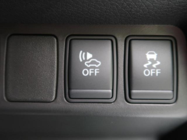 20X ハイブリッド エマージェンシーブレーキP 4WD SDナビ フルセグTV バックカメラ ETC カプロンシート シートヒーター 禁煙車(35枚目)