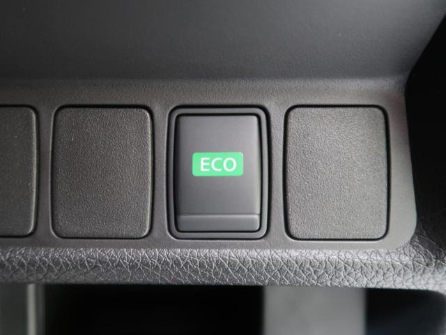 20X ハイブリッド エマージェンシーブレーキP 4WD SDナビ フルセグTV バックカメラ ETC カプロンシート シートヒーター 禁煙車(36枚目)