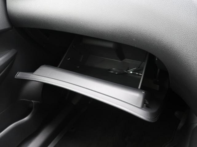 20X ハイブリッド エマージェンシーブレーキP 4WD SDナビ フルセグTV バックカメラ ETC カプロンシート シートヒーター 禁煙車(37枚目)