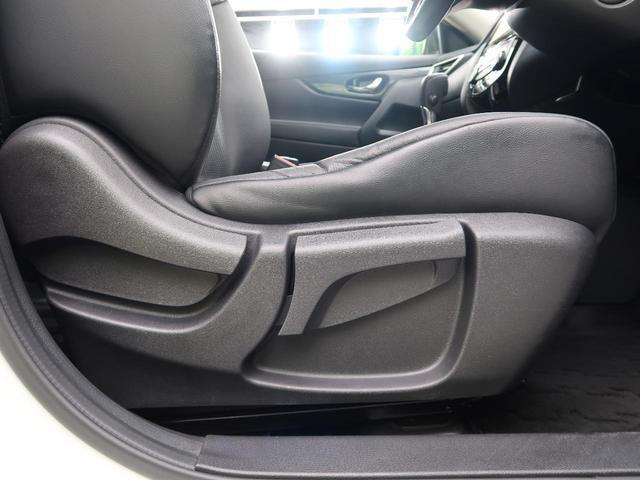 20X ハイブリッド エマージェンシーブレーキP 4WD SDナビ フルセグTV バックカメラ ETC カプロンシート シートヒーター 禁煙車(38枚目)