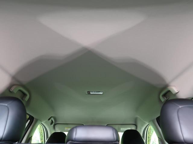 20X ハイブリッド エマージェンシーブレーキP 4WD SDナビ フルセグTV バックカメラ ETC カプロンシート シートヒーター 禁煙車(39枚目)