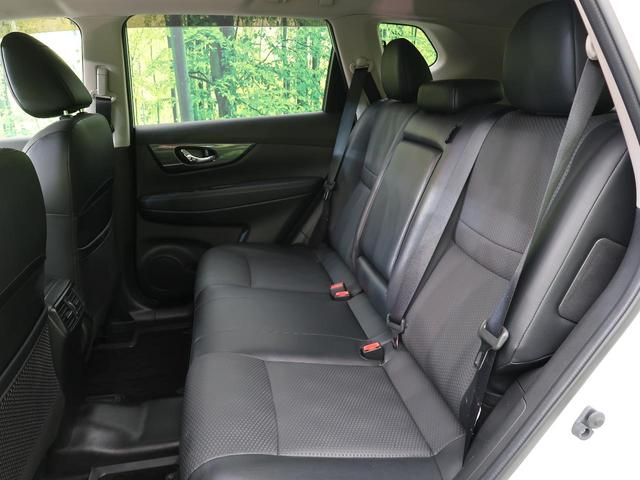 20X ハイブリッド エマージェンシーブレーキP 4WD SDナビ フルセグTV バックカメラ ETC カプロンシート シートヒーター 禁煙車(41枚目)