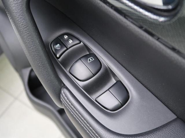 20X ハイブリッド エマージェンシーブレーキP 4WD SDナビ フルセグTV バックカメラ ETC カプロンシート シートヒーター 禁煙車(44枚目)