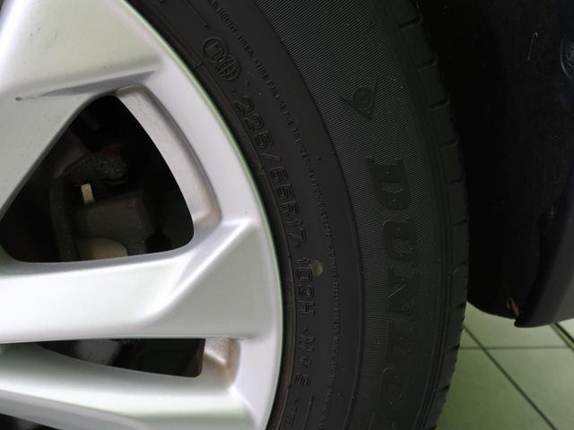 20X ハイブリッド エマージェンシーブレーキP 4WD SDナビ フルセグTV バックカメラ ETC カプロンシート シートヒーター 禁煙車(47枚目)