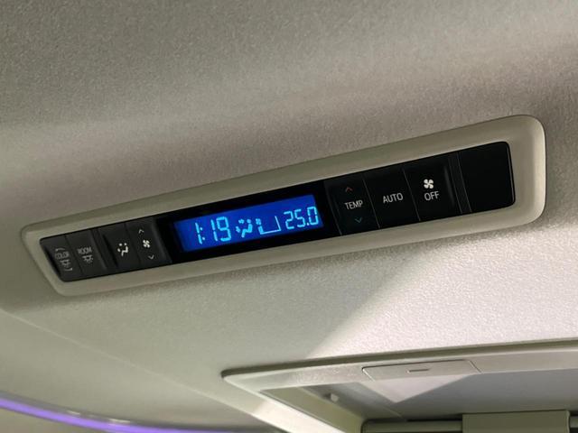 2.5Z Aエディション モデリスタエアロ セーフティセンス 10型ナビ フルセグ 両側電動スライド バックカメラ LEDヘッド クルコン 純正18インチAW アイドリングストップ スマートキー 7人乗り オットマン ETC(30枚目)