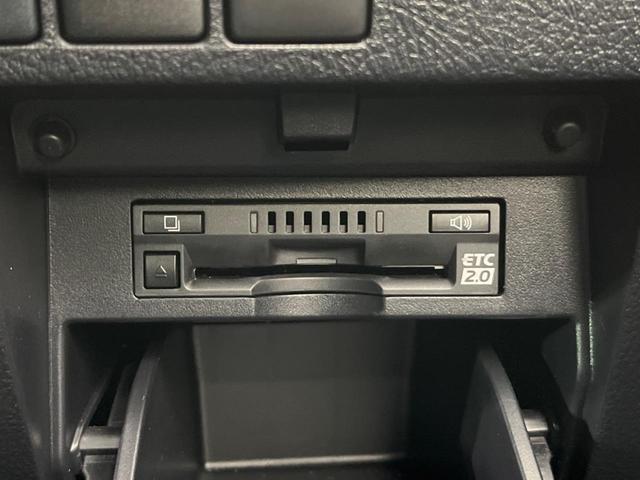 2.5Z Aエディション モデリスタエアロ セーフティセンス 10型ナビ フルセグ 両側電動スライド バックカメラ LEDヘッド クルコン 純正18インチAW アイドリングストップ スマートキー 7人乗り オットマン ETC(32枚目)