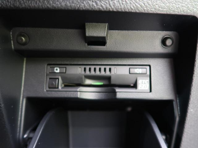 2.5Z Aエディション モデリスタエアロ セーフティセンス 10型ナビ フルセグ 両側電動スライド バックカメラ LEDヘッド クルコン 純正18インチAW アイドリングストップ スマートキー 7人乗り オットマン ETC(36枚目)