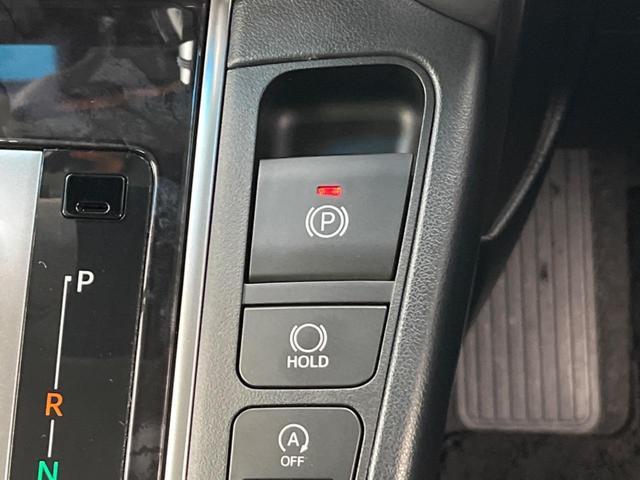 2.5Z Aエディション モデリスタエアロ セーフティセンス 10型ナビ フルセグ 両側電動スライド バックカメラ LEDヘッド クルコン 純正18インチAW アイドリングストップ スマートキー 7人乗り オットマン ETC(42枚目)