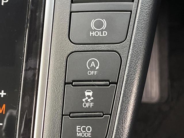 2.5Z Aエディション モデリスタエアロ セーフティセンス 10型ナビ フルセグ 両側電動スライド バックカメラ LEDヘッド クルコン 純正18インチAW アイドリングストップ スマートキー 7人乗り オットマン ETC(43枚目)