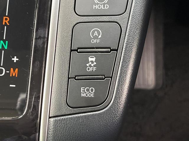2.5Z Aエディション モデリスタエアロ セーフティセンス 10型ナビ フルセグ 両側電動スライド バックカメラ LEDヘッド クルコン 純正18インチAW アイドリングストップ スマートキー 7人乗り オットマン ETC(44枚目)