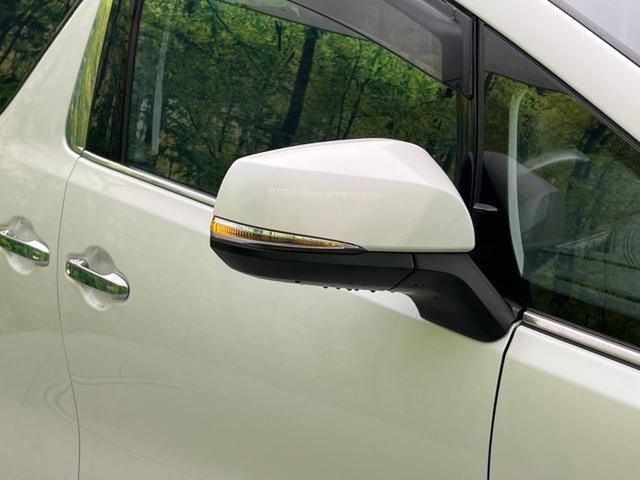 2.5Z Aエディション モデリスタエアロ セーフティセンス 10型ナビ フルセグ 両側電動スライド バックカメラ LEDヘッド クルコン 純正18インチAW アイドリングストップ スマートキー 7人乗り オットマン ETC(49枚目)