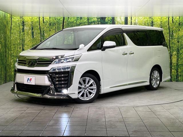 2.5Z Aエディション モデリスタエアロ セーフティセンス 10型ナビ フルセグ 両側電動スライド バックカメラ LEDヘッド クルコン 純正18インチAW アイドリングストップ スマートキー 7人乗り オットマン ETC(51枚目)