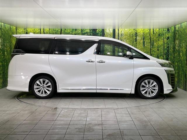 2.5Z Aエディション モデリスタエアロ セーフティセンス 10型ナビ フルセグ 両側電動スライド バックカメラ LEDヘッド クルコン 純正18インチAW アイドリングストップ スマートキー 7人乗り オットマン ETC(53枚目)