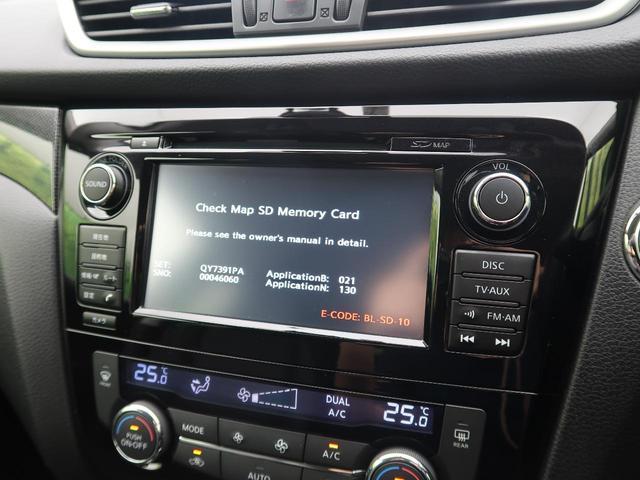 20X ハイブリッド エマージェンシーブレーキP メーカーナビ アラウンドビューモニター 衝突軽減 クルーズコントロール シートヒーター ビルトインETC インテリキー 純正17インチAW LEDヘッド(3枚目)