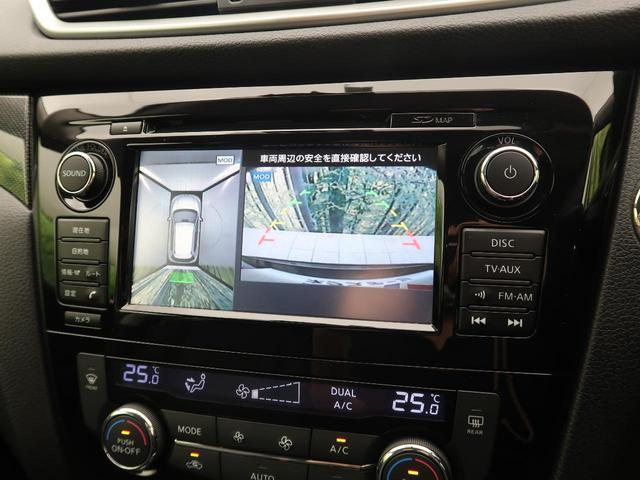 20X ハイブリッド エマージェンシーブレーキP メーカーナビ アラウンドビューモニター 衝突軽減 クルーズコントロール シートヒーター ビルトインETC インテリキー 純正17インチAW LEDヘッド(4枚目)