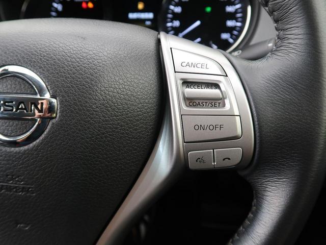 20X ハイブリッド エマージェンシーブレーキP メーカーナビ アラウンドビューモニター 衝突軽減 クルーズコントロール シートヒーター ビルトインETC インテリキー 純正17インチAW LEDヘッド(6枚目)