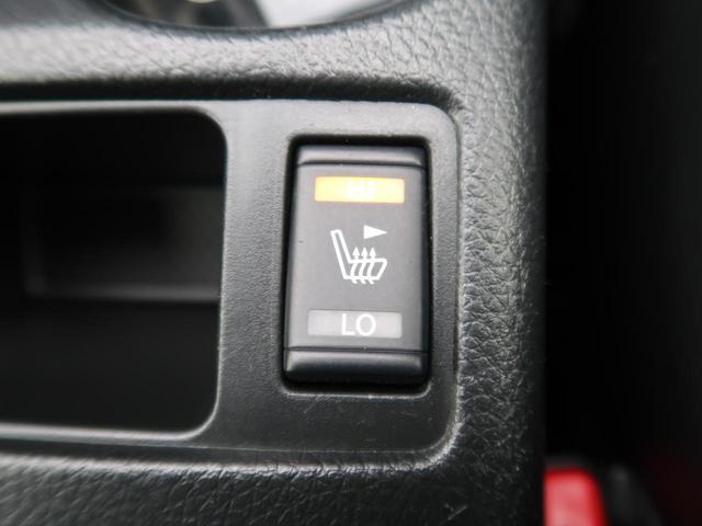 20X ハイブリッド エマージェンシーブレーキP メーカーナビ アラウンドビューモニター 衝突軽減 クルーズコントロール シートヒーター ビルトインETC インテリキー 純正17インチAW LEDヘッド(7枚目)