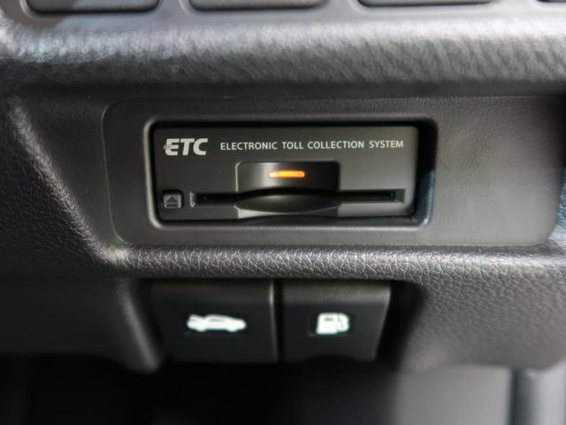 20X ハイブリッド エマージェンシーブレーキP メーカーナビ アラウンドビューモニター 衝突軽減 クルーズコントロール シートヒーター ビルトインETC インテリキー 純正17インチAW LEDヘッド(8枚目)