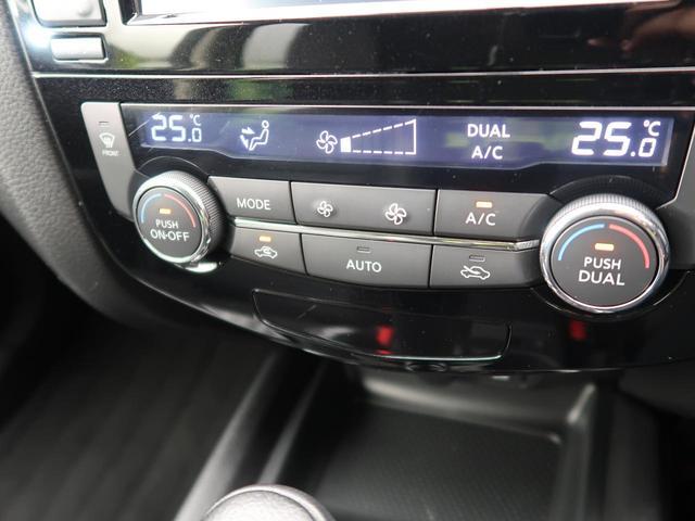 20X ハイブリッド エマージェンシーブレーキP メーカーナビ アラウンドビューモニター 衝突軽減 クルーズコントロール シートヒーター ビルトインETC インテリキー 純正17インチAW LEDヘッド(9枚目)