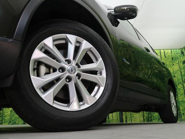 20X ハイブリッド エマージェンシーブレーキP メーカーナビ アラウンドビューモニター 衝突軽減 クルーズコントロール シートヒーター ビルトインETC インテリキー 純正17インチAW LEDヘッド(15枚目)