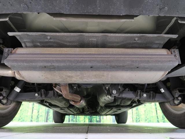 20X ハイブリッド エマージェンシーブレーキP メーカーナビ アラウンドビューモニター 衝突軽減 クルーズコントロール シートヒーター ビルトインETC インテリキー 純正17インチAW LEDヘッド(29枚目)