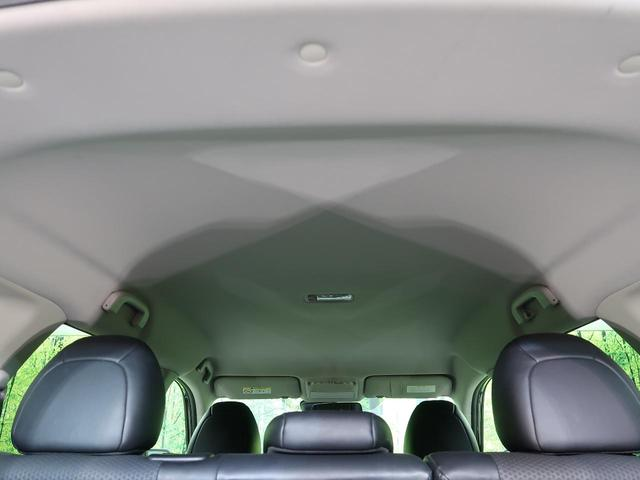 20X ハイブリッド エマージェンシーブレーキP メーカーナビ アラウンドビューモニター 衝突軽減 クルーズコントロール シートヒーター ビルトインETC インテリキー 純正17インチAW LEDヘッド(30枚目)