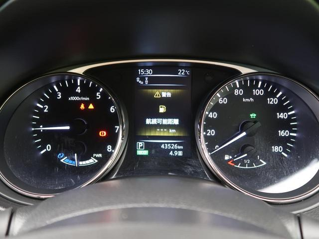 20X ハイブリッド エマージェンシーブレーキP メーカーナビ アラウンドビューモニター 衝突軽減 クルーズコントロール シートヒーター ビルトインETC インテリキー 純正17インチAW LEDヘッド(32枚目)