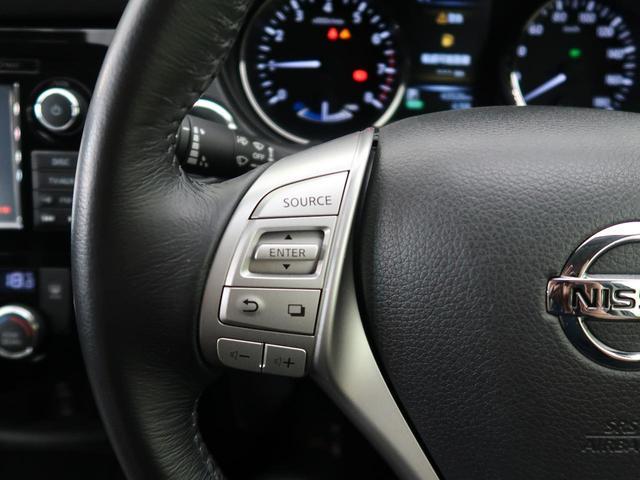 20X ハイブリッド エマージェンシーブレーキP メーカーナビ アラウンドビューモニター 衝突軽減 クルーズコントロール シートヒーター ビルトインETC インテリキー 純正17インチAW LEDヘッド(33枚目)