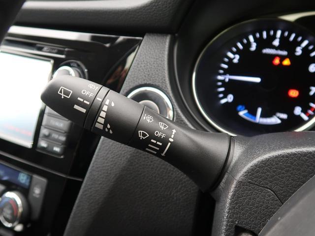 20X ハイブリッド エマージェンシーブレーキP メーカーナビ アラウンドビューモニター 衝突軽減 クルーズコントロール シートヒーター ビルトインETC インテリキー 純正17インチAW LEDヘッド(34枚目)