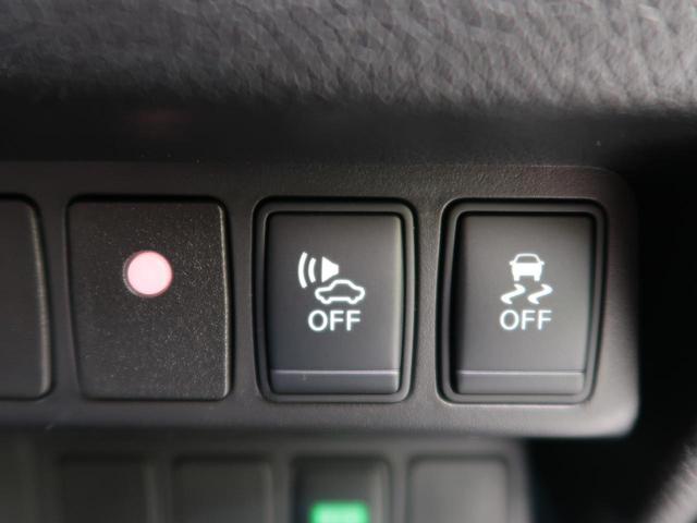 20X ハイブリッド エマージェンシーブレーキP メーカーナビ アラウンドビューモニター 衝突軽減 クルーズコントロール シートヒーター ビルトインETC インテリキー 純正17インチAW LEDヘッド(38枚目)