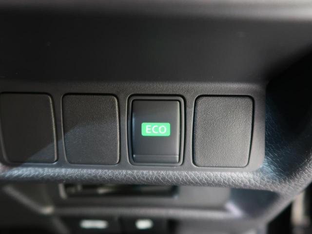 20X ハイブリッド エマージェンシーブレーキP メーカーナビ アラウンドビューモニター 衝突軽減 クルーズコントロール シートヒーター ビルトインETC インテリキー 純正17インチAW LEDヘッド(40枚目)
