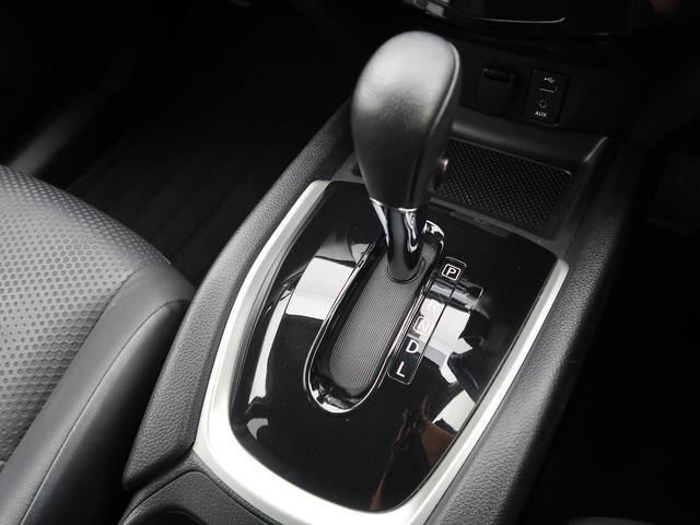 20X ハイブリッド エマージェンシーブレーキP メーカーナビ アラウンドビューモニター 衝突軽減 クルーズコントロール シートヒーター ビルトインETC インテリキー 純正17インチAW LEDヘッド(41枚目)