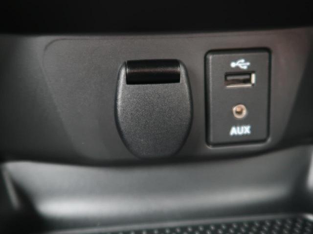 20X ハイブリッド エマージェンシーブレーキP メーカーナビ アラウンドビューモニター 衝突軽減 クルーズコントロール シートヒーター ビルトインETC インテリキー 純正17インチAW LEDヘッド(42枚目)