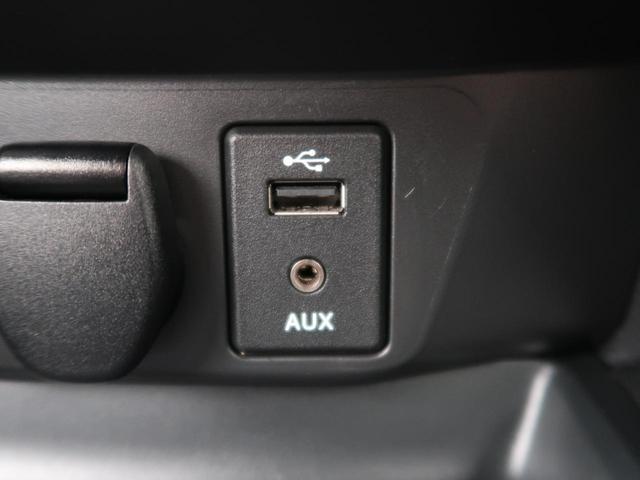 20X ハイブリッド エマージェンシーブレーキP メーカーナビ アラウンドビューモニター 衝突軽減 クルーズコントロール シートヒーター ビルトインETC インテリキー 純正17インチAW LEDヘッド(43枚目)