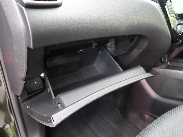 20X ハイブリッド エマージェンシーブレーキP メーカーナビ アラウンドビューモニター 衝突軽減 クルーズコントロール シートヒーター ビルトインETC インテリキー 純正17インチAW LEDヘッド(45枚目)