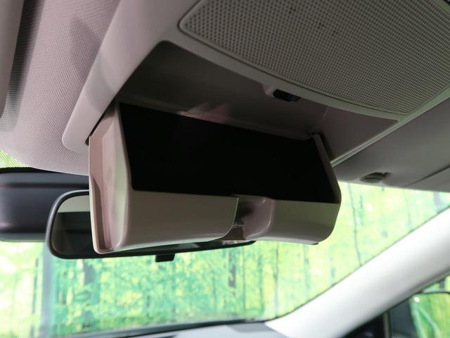 20X ハイブリッド エマージェンシーブレーキP メーカーナビ アラウンドビューモニター 衝突軽減 クルーズコントロール シートヒーター ビルトインETC インテリキー 純正17インチAW LEDヘッド(46枚目)