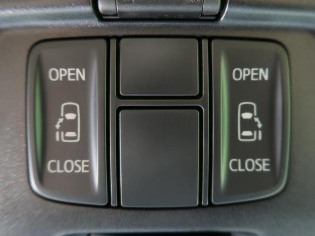 2.5X 4WD レンタカーアップ SDナビ 両側電動スライド LEDヘッド 8人乗り レーダークルーズ オートハイビーム レーンアシスト クリアランスソナー スマートキー 純正16インチAW(3枚目)