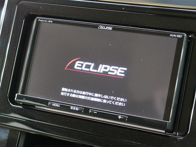 2.5X 4WD レンタカーアップ SDナビ 両側電動スライド LEDヘッド 8人乗り レーダークルーズ オートハイビーム レーンアシスト クリアランスソナー スマートキー 純正16インチAW(5枚目)