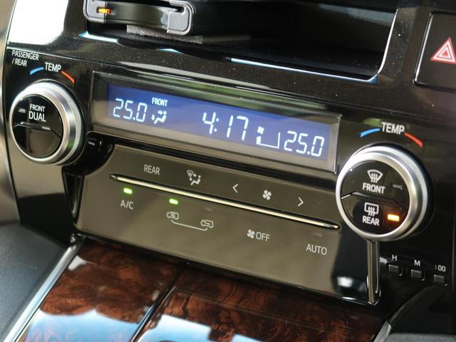 2.5X 4WD レンタカーアップ SDナビ 両側電動スライド LEDヘッド 8人乗り レーダークルーズ オートハイビーム レーンアシスト クリアランスソナー スマートキー 純正16インチAW(7枚目)