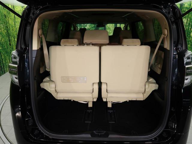 2.5X 4WD レンタカーアップ SDナビ 両側電動スライド LEDヘッド 8人乗り レーダークルーズ オートハイビーム レーンアシスト クリアランスソナー スマートキー 純正16インチAW(14枚目)