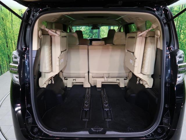 2.5X 4WD レンタカーアップ SDナビ 両側電動スライド LEDヘッド 8人乗り レーダークルーズ オートハイビーム レーンアシスト クリアランスソナー スマートキー 純正16インチAW(15枚目)