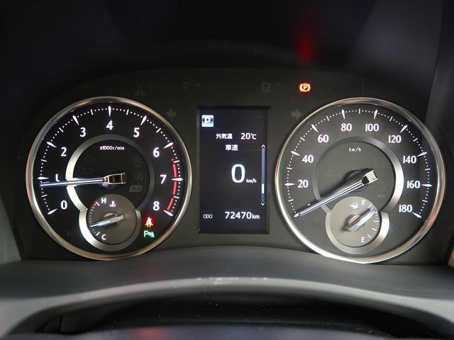 2.5X 4WD レンタカーアップ SDナビ 両側電動スライド LEDヘッド 8人乗り レーダークルーズ オートハイビーム レーンアシスト クリアランスソナー スマートキー 純正16インチAW(29枚目)